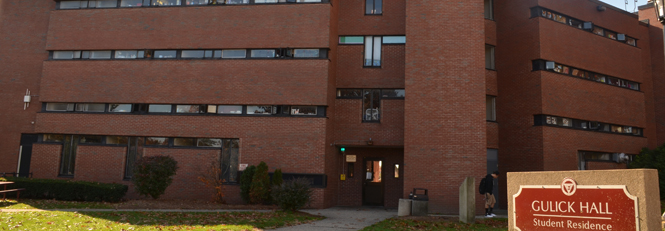 Ratings For Gulick Hall At Springfield College Ratemycampus